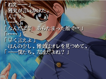 Masashi_end